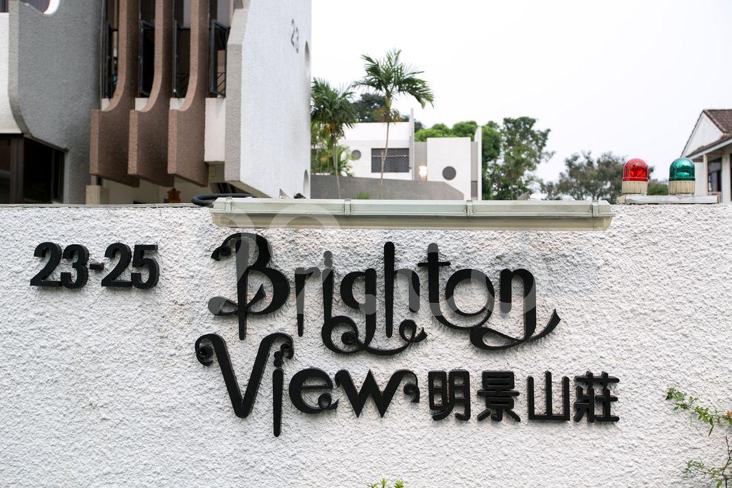 Brighton View  Logo