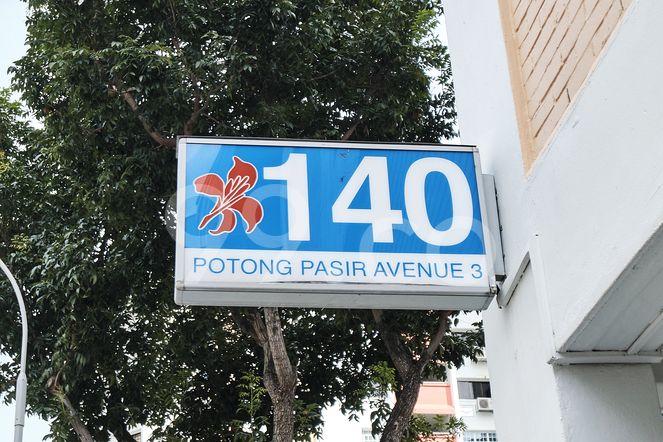 HDB-Potong Pasir Block 140 Potong Pasir