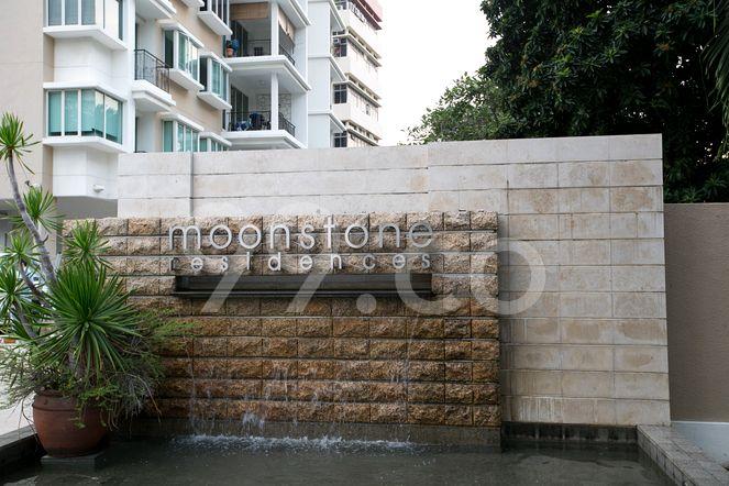 Moonstone Residences Moonstone Residences - Logo