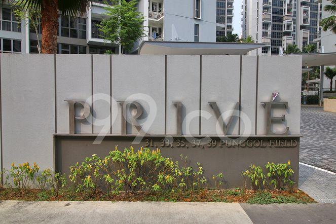 Prive Prive - Logo