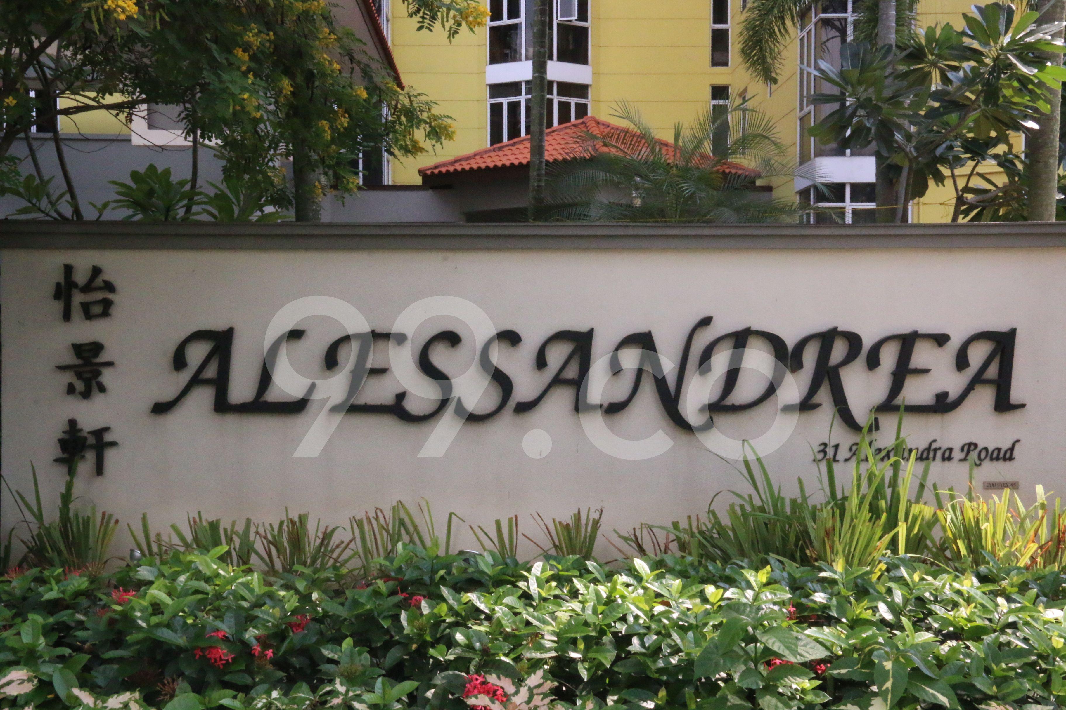 Alessandrea Alessandrea - Logo
