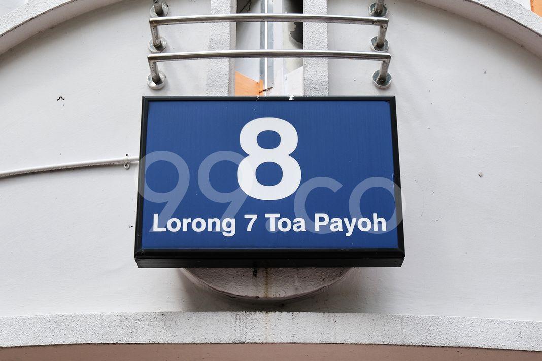 Block 8 Toa Payoh Court