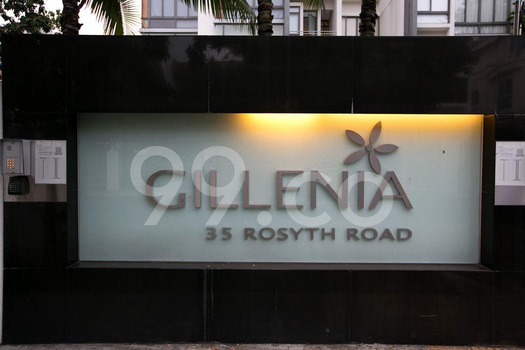 Gillenia  Logo
