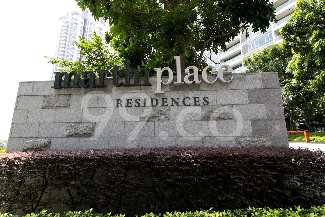 Martin Place Residences  Logo