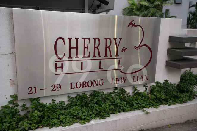 Cherryhill Cherryhill - Logo