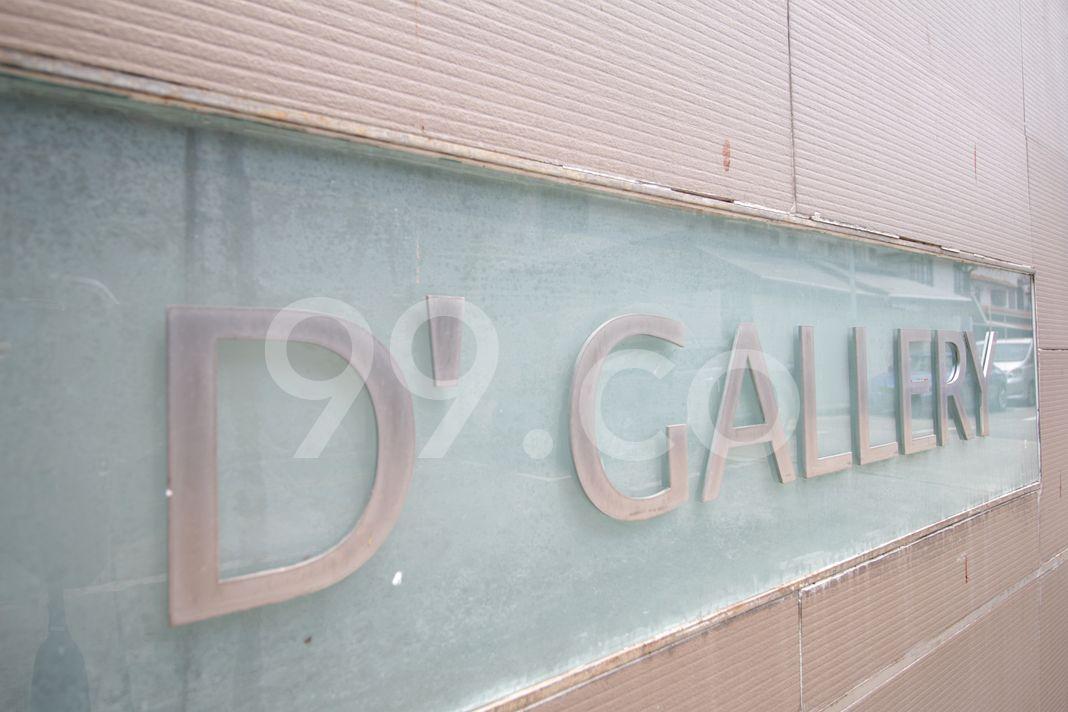 D'gallery  Logo
