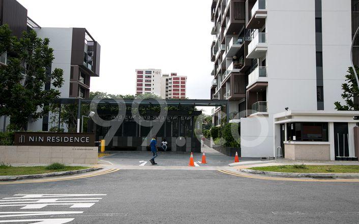 Nin Residence Nin Residence - Entrance