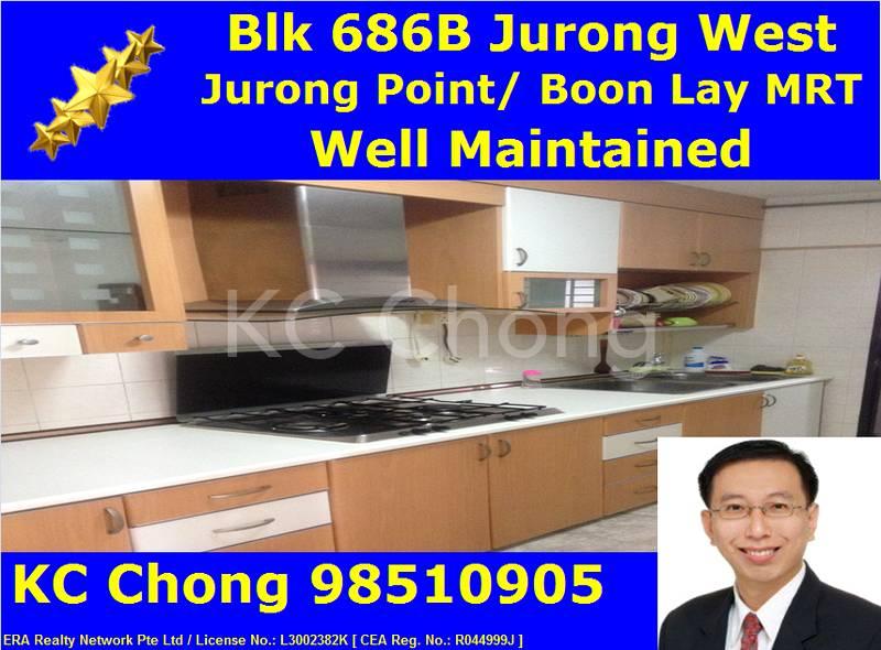 Blk 686C Jurong West Central 1 Kitchen