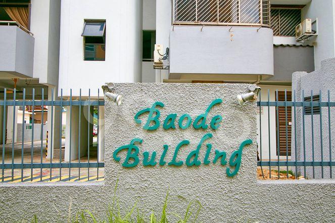 Baode Building Baode Building - Logo