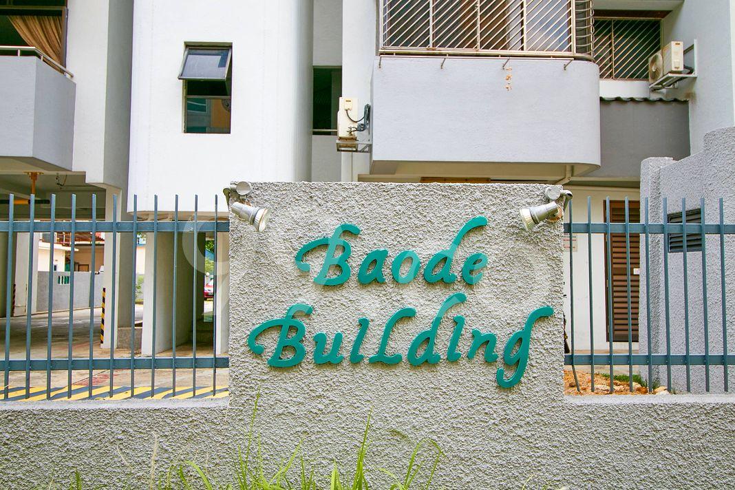 Baode Building  Logo