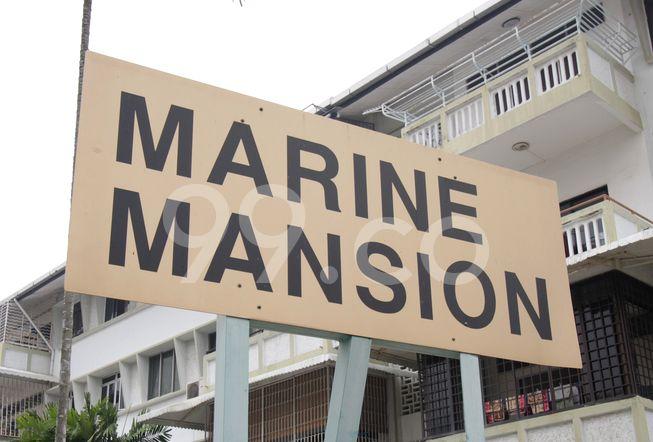 Marine Mansion Marine Mansion - Logo