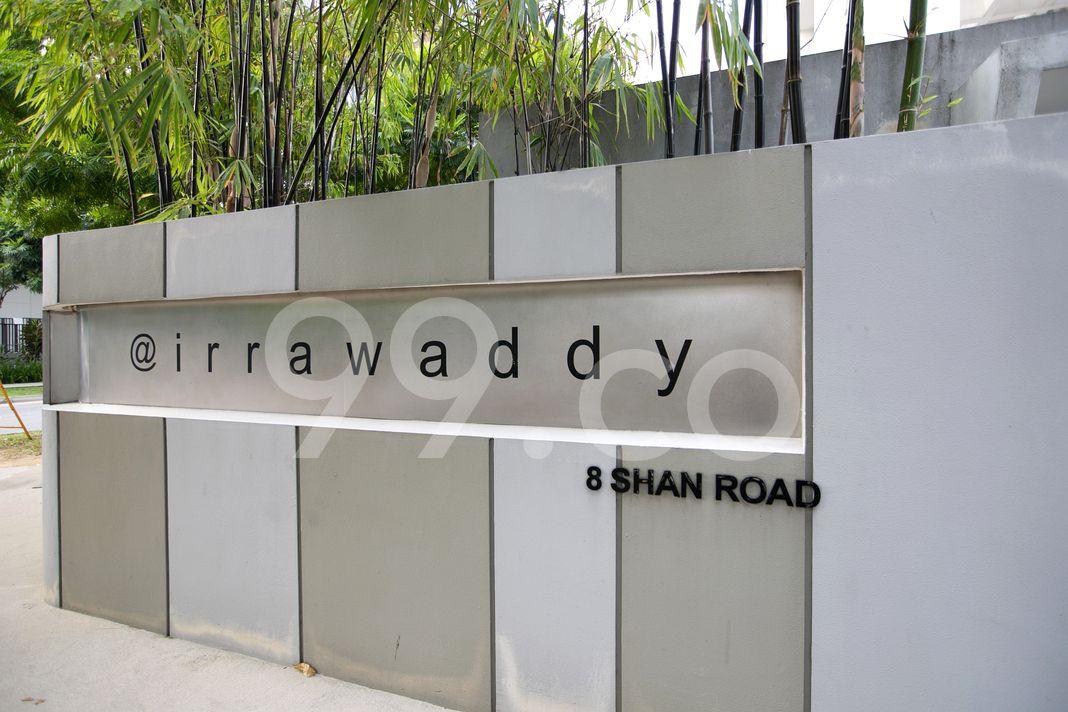 The Marque @ Irrawaddy  Logo