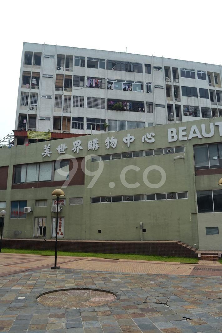 Beauty World Plaza  Elevation