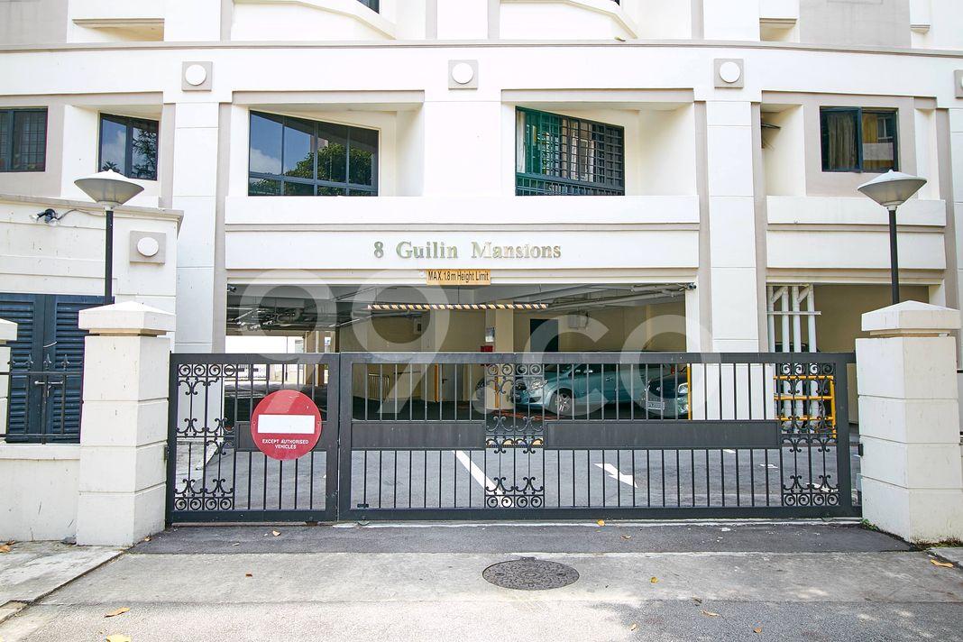 Guilin Mansions  Entrance