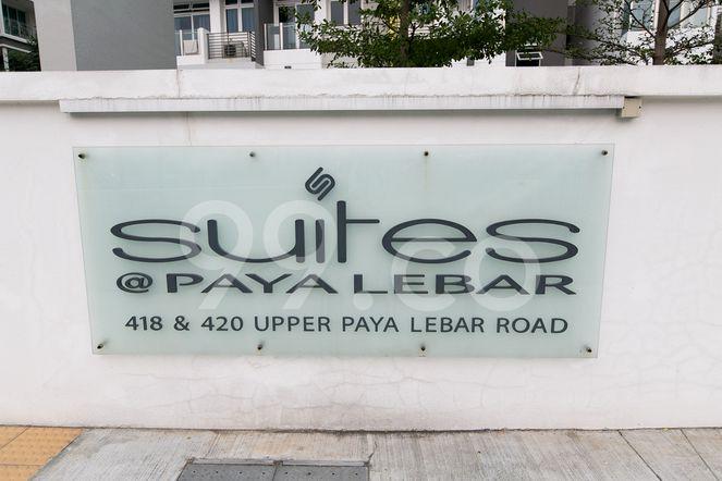 Suites @ Paya Lebar Suites @ Paya Lebar - Logo