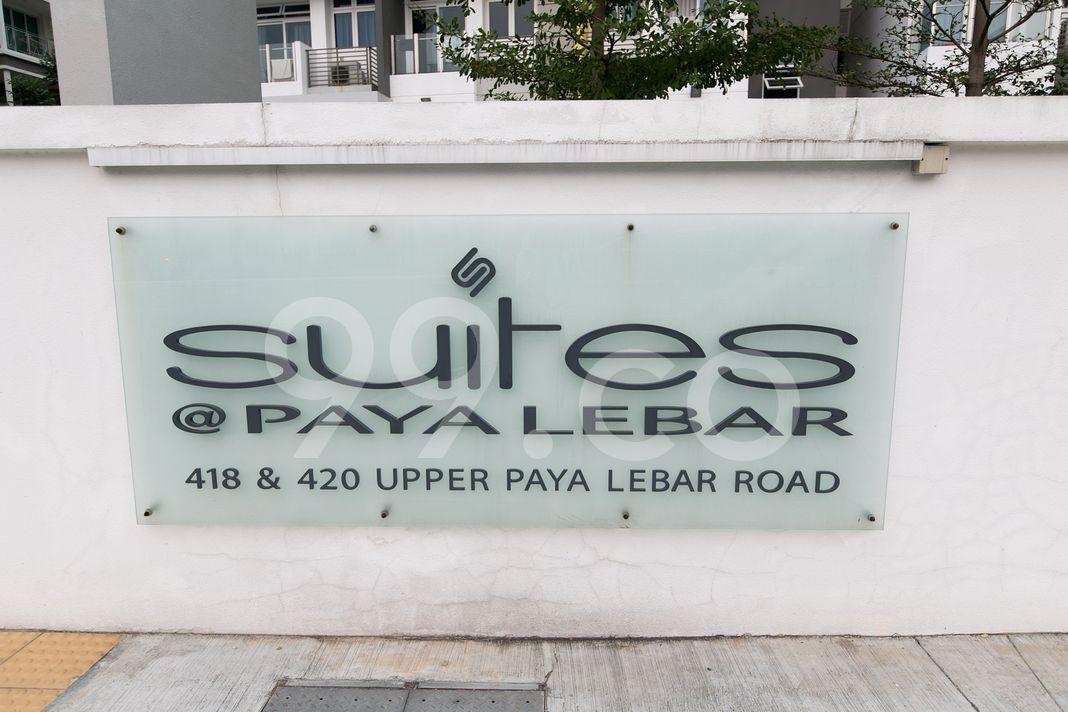 Suites @ Paya Lebar  Logo