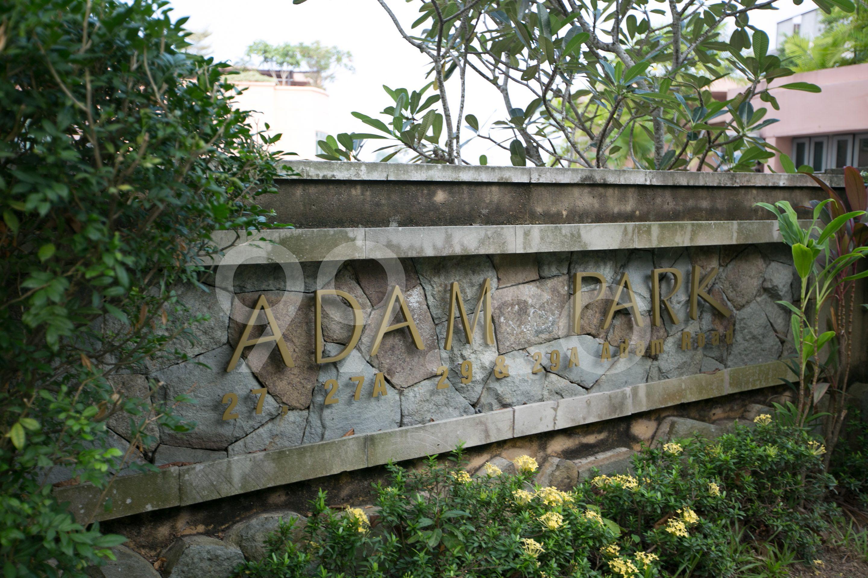 Adam Park Condominium Adam Park Condominium - Logo