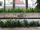 Sandy Palm Sandy Palm - Logo