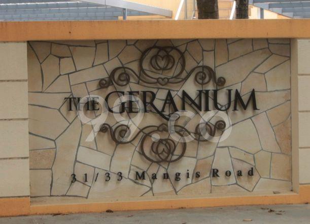 The Geranium The Geranium - Logo