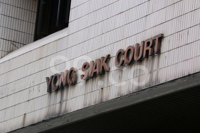 Yong Siak Court Yong Siak Court - Logo