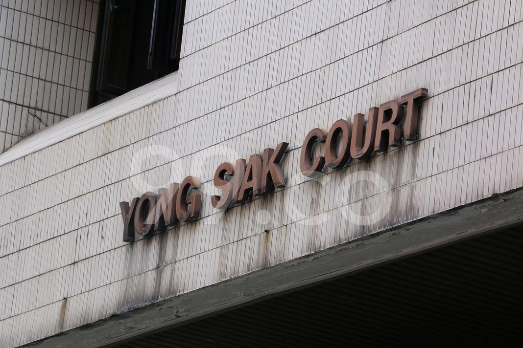 Yong Siak Court  Logo