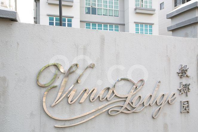 Vina Lodge Vina Lodge - Logo