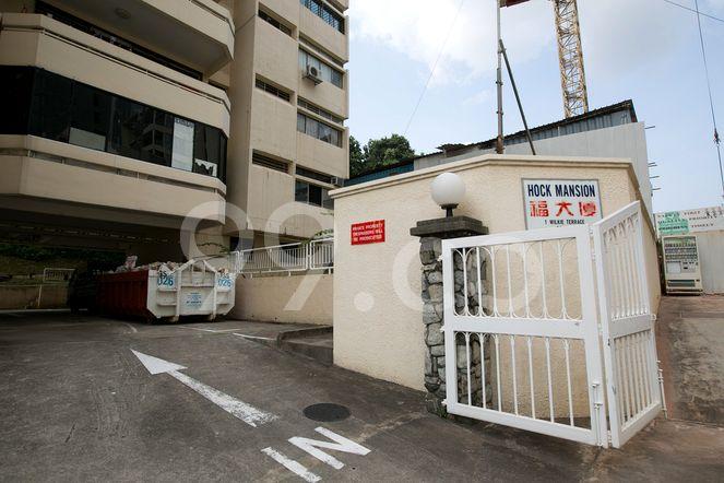 Hock Mansion Hock Mansion - Entrance