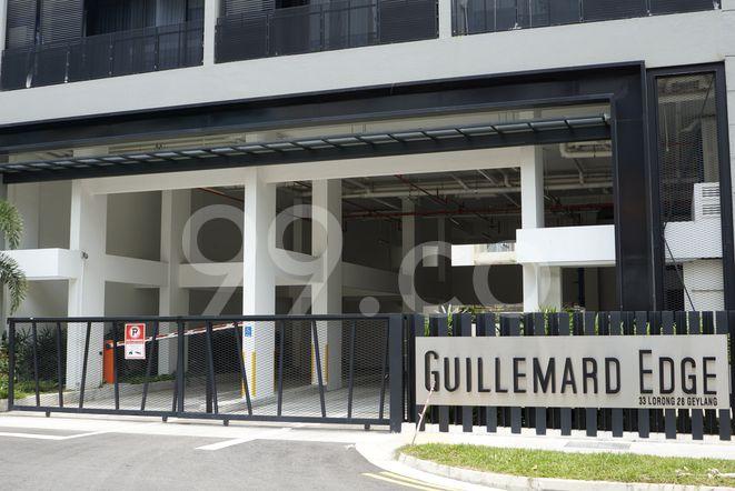 Guillemard Edge Guillemard Edge - Entrance