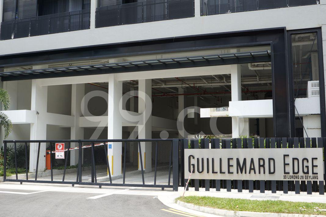 Guillemard Edge  Entrance