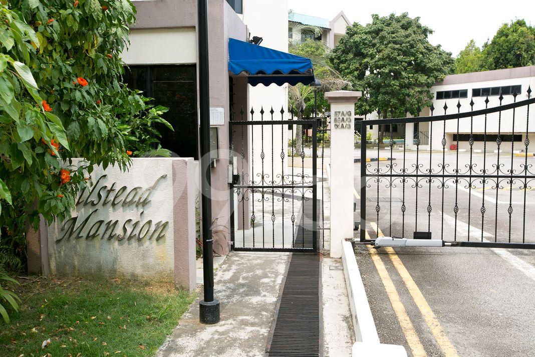 Gilstead Mansion  Logo