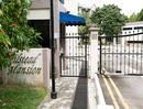 Gilstead Mansion Gilstead Mansion - Logo