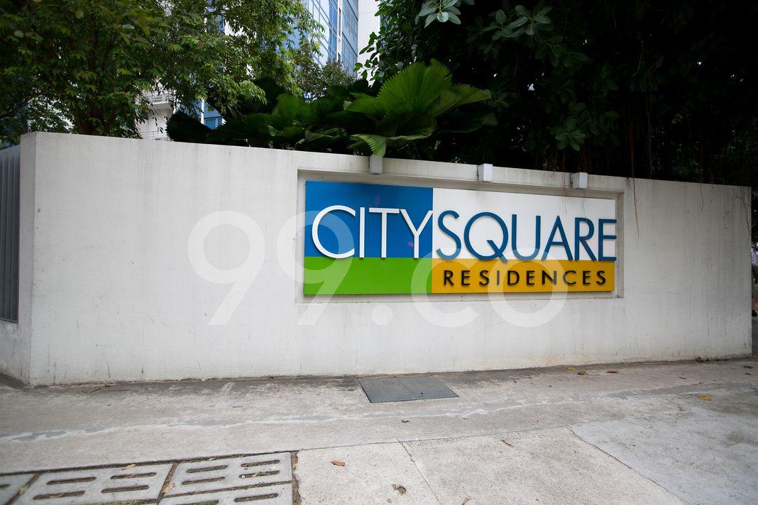 City Square Residences  Logo