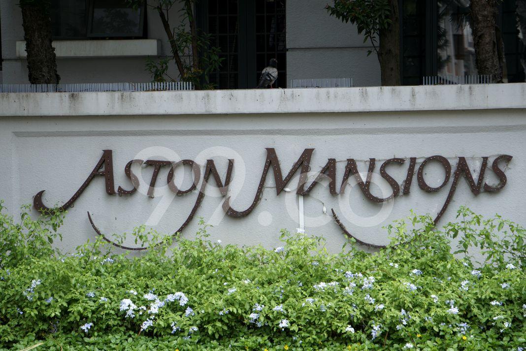 Aston Mansions  Logo