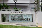 Nathan Residences - Logo