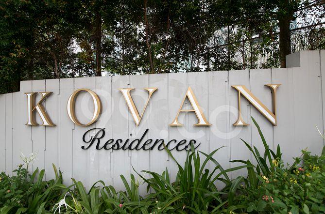 Kovan Residences Kovan Residences - Logo