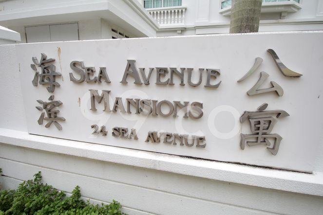 Sea Avenue Mansions Sea Avenue Mansions - Logo