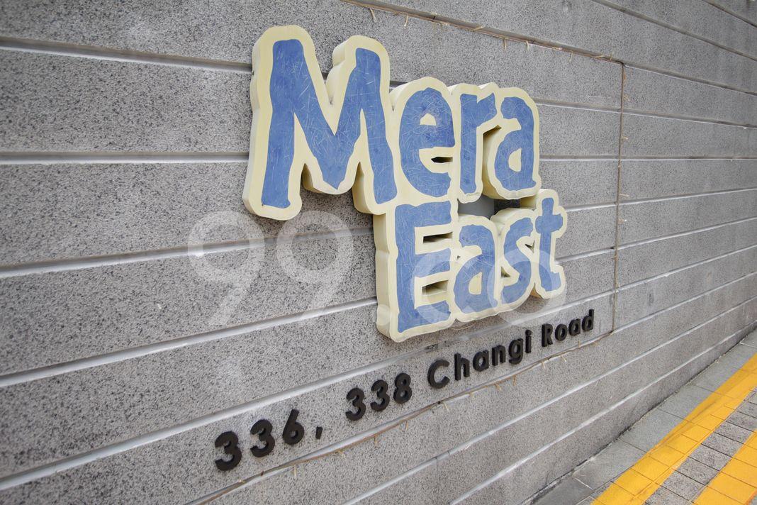 Mera East  Logo