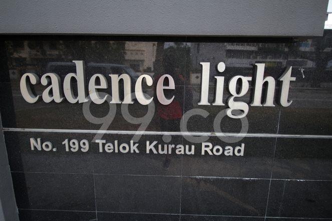 Cadence Light Cadence Light - Logo