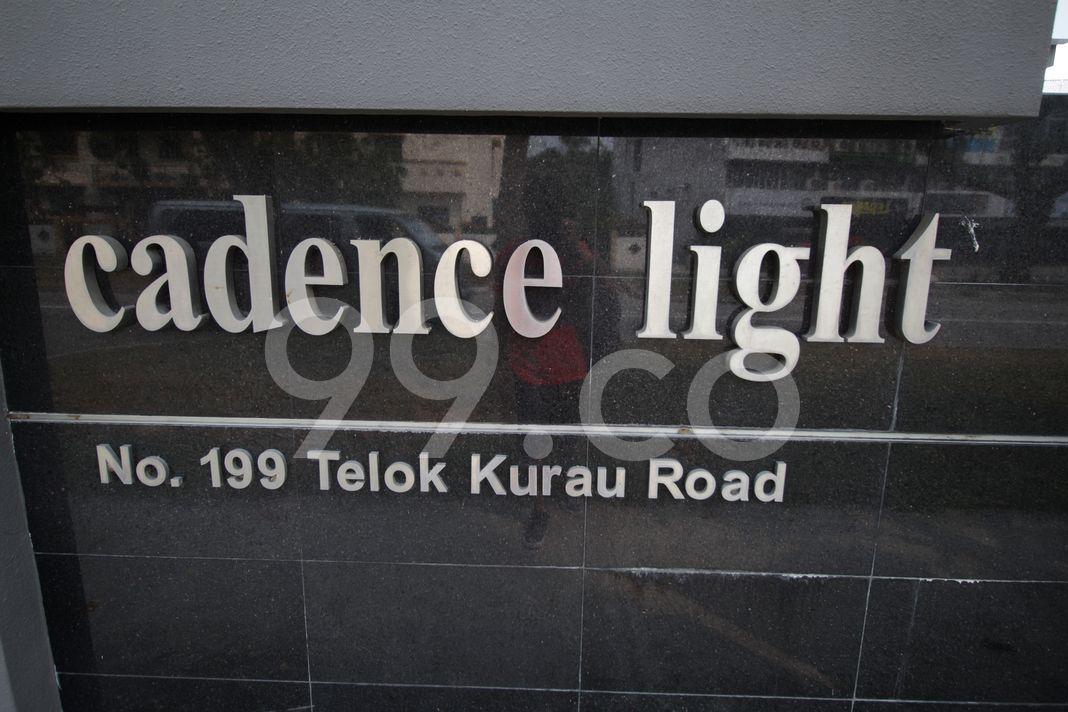 Cadence Light  Logo