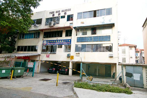 Yuen Sing Mansion