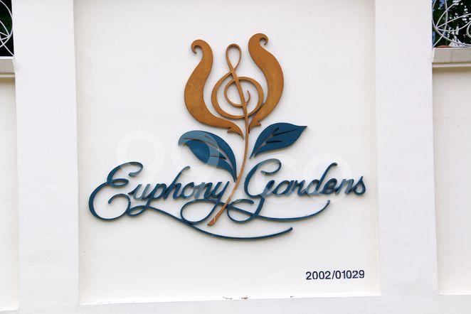 Euphony Gardens Euphony Gardens - Logo