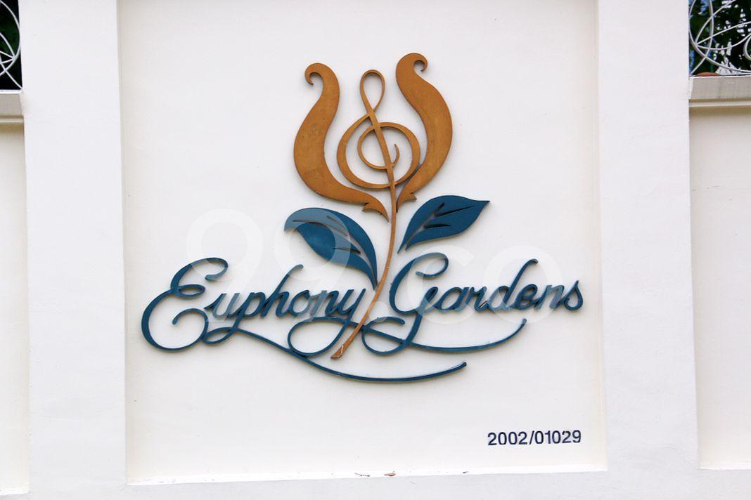 Euphony Gardens  Logo