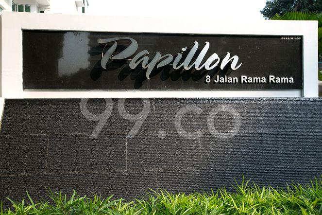 Papillon Papillon - Logo