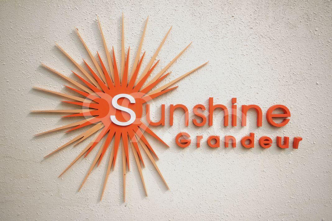 Sunshine Grandeur  Logo