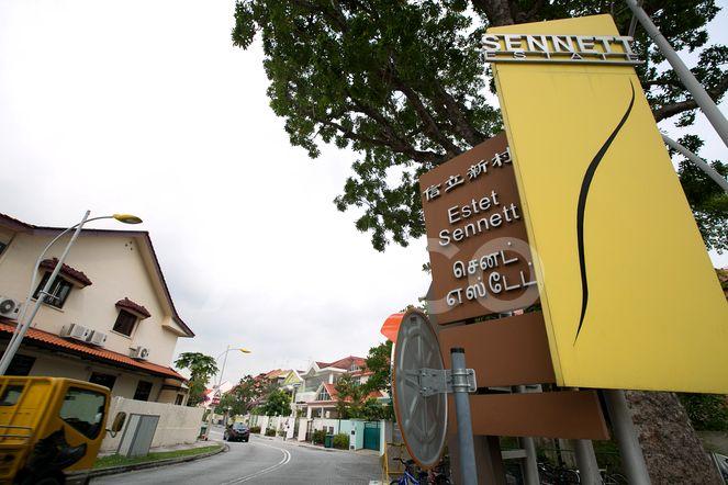 Sennett Estate Sennett Estate - Entrance