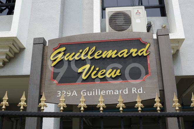 Guillemard View Guillemard View - Logo