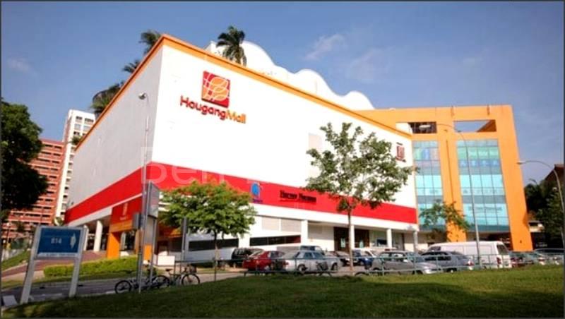 Hougang Mall shopping
