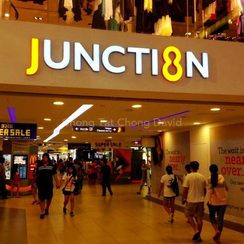 Juntion 8 Mall