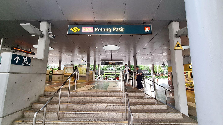4mins Walk to Potong Pasir MRT
