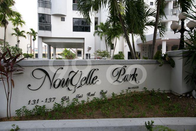Nouvelle Park Nouvelle Park - Logo